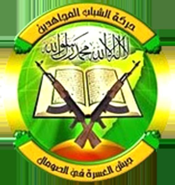 Shabab-Logo