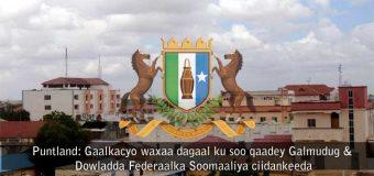 Puntland: Dagaalka Gaalkacyo waxaa iska kaashadey Galmudug iyo Dowladda Federaalka Soomaaliya (War-Murtiyeed)