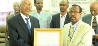 Xubnaha Musharaxiinta Sadexda Xisbi ee Somaliland oo la Gudoonsiiyey SHahaadada Musharaxnimada.