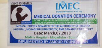 Hay'adda Amuud Foundation oo Dawo iyo Agab Caafimaad Gudoonsiisey Isbitaal MADIINA.