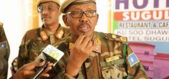 Gen.Gorod Taliyaha Ciidamada Xogga Dalka oo Sheegay In Ciidamo Rabshado ka Abuurey Xaarunta Barlamaanka La Xir xirey.