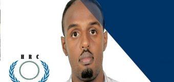 Hay'adda Xuquul Insaanka Somaliland oo Ka Hadashey Maxaabiis Cuntadii ka Soontey.