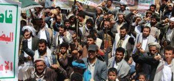 Dalka Yemen oo Dagaal Aad u Daran ka Dhacey iyo Xaaladu Sida ay hadda Tahey(Dhimasho iyo Dhaawaca)