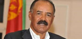 Shirka Urur Goboleedka IGAD ee ka Dhacaya Addis Ababa oo uu ka Qayb galayo Dalka Eritrea.