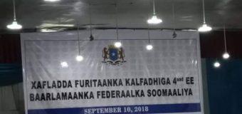 Xubnaha Aqalka Sare oo Diiday Ka Qayb galka Kalfadhiga 4'aad ee Barlamaanka Federalka Soomaaliya.