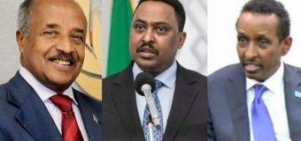 Wasiiro Arrima debedeedyada Dalalka Itoobiya,Soomaliya,Jabuuti,iyo Eritrea oo Ku Shirsan Dalka Jabuuti.