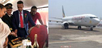 Magaalada Muqdisho oo Diyaaradda Ethiopian Airline Ay Duulimaad Toos ah Ka Bilawday Maanta.