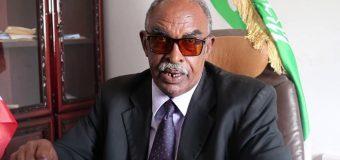 Wasaaradda Amniga Somaliland oo Joojisay In Laga Soo Jeedo Hotelada Wixii Ka Danbeeya 11:00pm.