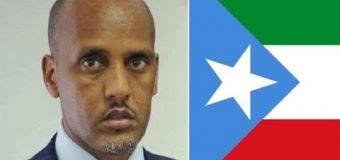 Eedeyn Ka Timid M/weynaha Ismaamulka Soomaalida Itoobiya oo Somaliland Ku Tilmaantey Waxba Kama Jiraan.