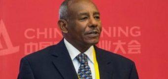 Dalka Eritrea Wasiir Saameyn Weyn Ku Lahaa oo Dhaawac Culus La Gaarsiiyey iyadoo hada Lagu Dabiibayo Isbitaal ku Yaal Emaaratka.