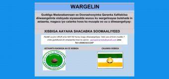 Ogaysiis:- Xisbiga Aayaha Shacabka Soomaaliyeed.