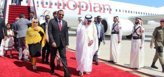 Wasiirka Dhalinyarada Dowlada Somalia Oo La Kulantay Danjiraha Qatar Ee Somaliya