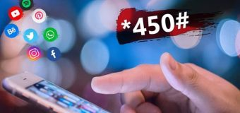 Faca Afaraad ee Adeega Internetka 4G oo Ay Maanta Daahfurtey Shirkadda Isgaarsiinta Hormuud Telecom.